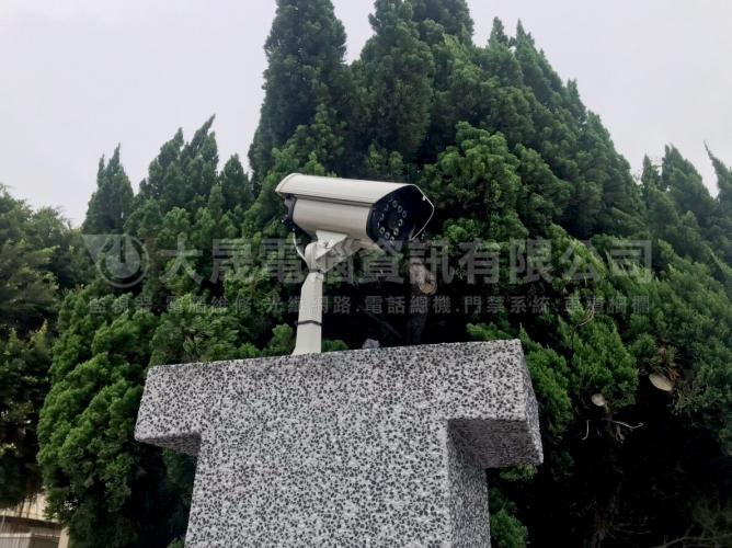 監視器工程▸台富製藥