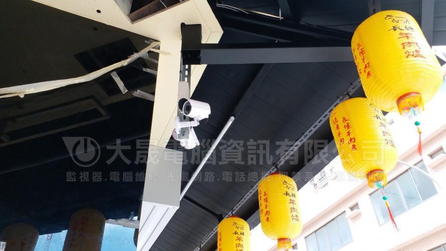 監視器工程▸竹北長疆羊肉爐