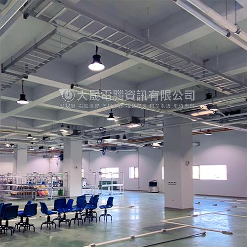 網路系統新增工程▸新日興股份有限公司