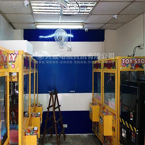監視器安裝▸中壢站前娃娃機
